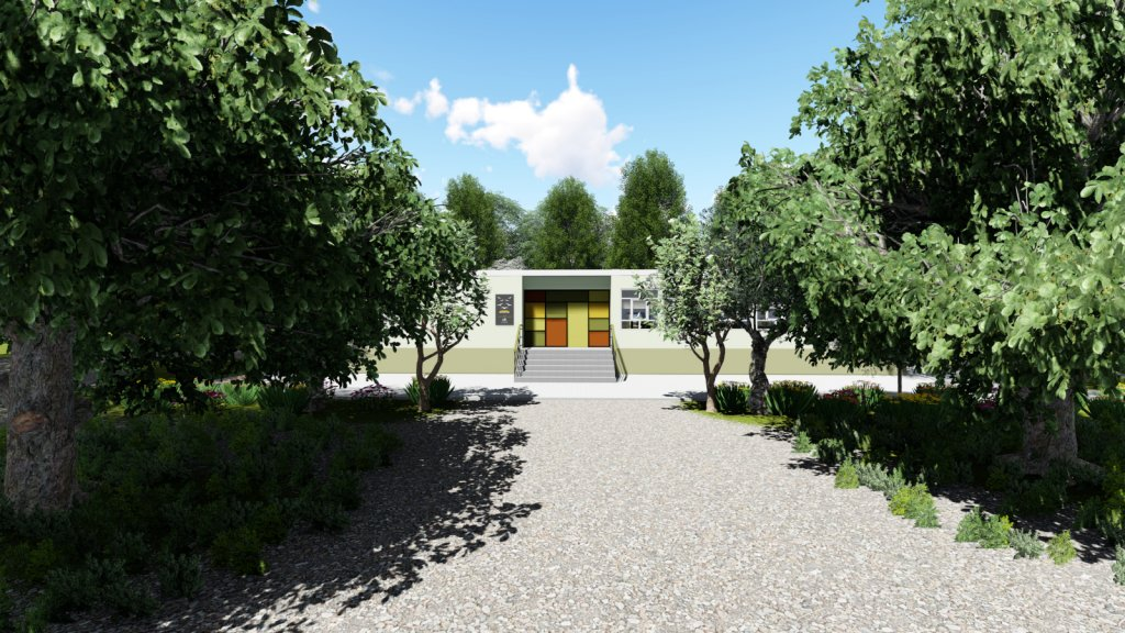 T.C. Sanayi ve Teknoloji Bakanlığı DAP / Erzurum Olur Semt Kütüphanesi